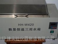 常州中捷HH-420恒温水箱 HH-420