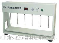 【常州中捷】江苏地区现货供应 JJ-4(A)数显电动搅拌器 JJ-4(A)