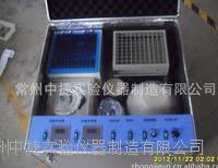 常州中捷ZJNX-6车载快速检测设备箱 ZJNX-6
