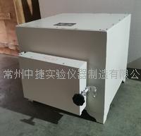 高溫箱式馬弗爐 SX2-4-13