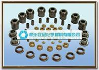 铁-铜基粉末冶金含油轴承