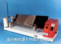 紗線檢驗機(搖黑板機) TSH013