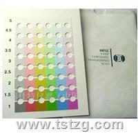 出售紡織九級比色彩卡/AATCC九級比色卡廠商  TSK003