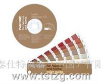 潘通pantone選色套具/服裝和家居色彩選色器套裝/潘通色卡 TSK005F