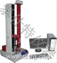 軟質復合塑料材料剝離強度試驗機/電腦式強力試驗機 TST-C1006A