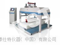 出售床墊翻滾試驗機 TST-C1031床墊滾輪耐久性測試儀  TST-C1031