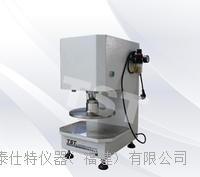 新型氣動裁切機/氣壓式自動切片機/自動式試樣切片機  TSB047