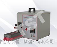 GB/T3920紡織品 摩擦色牢度測試儀,沙發檢測項目之一    TST-C1008