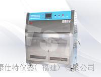 紫外線人工老化機 TSB048