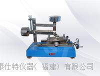 油漆涂層測試儀-漆膜鉛筆劃痕硬度儀 漆膜硬度計  TST-C1050