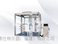 雙層床綜合力學試驗機-泰仕特儀器 TST-C2108