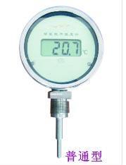 智能數字溫度計 JD-100T
