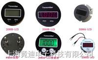 2088型壓力變送器表頭 2088型壓力變送器表頭