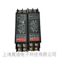 WS1525二線製隔離配電器 WS1525