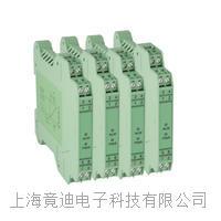 JD196-SG超薄型智能信号隔离器、智能配电器、4-20mA信号转换器、4-20mA电流分配器