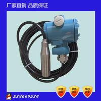 JD-803型投入式液位變送器 JD-802