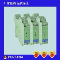 上海ag手机版智能安全柵/檢測端安全柵/熱電阻輸入安全柵 JD196-EX2