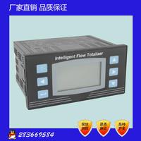 智能液晶顯示儀 JD802-IH
