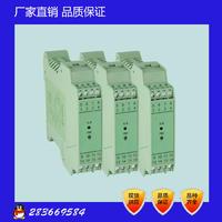 JD196-FG一入三出隔離分配器 JD196-FG