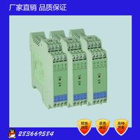 二入二出操作端安全柵/無源觸點輸入/24V 35mA輸出安全柵 JD196-EXB-D5