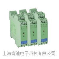 檢測端隔離式安全柵/4-20mA輸入帶24V配電 JD196-EXA3