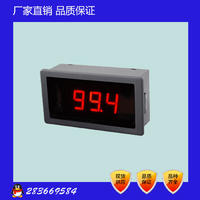 上海ag官方首页JD5135WY無源方形數顯表/回路顯示器/無源回路顯示表 JD5135WY