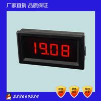 JD8135 直流電壓電流表/數顯麵板表 JD8135