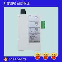 JD194-AU交流電壓變送器、電壓變送器、電量變送器 JD194-AU