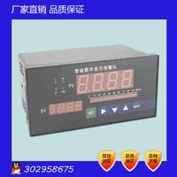 NPXM-2111P0 NPXM-2112P0 智能光柱顯示報警儀 NPXM-2111P0