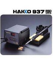 HAKKO防静电电焊台,ESD电焊台 937