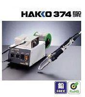 HAKKO防静电自动出锡系统,ESD自动出锡系统 374