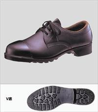 MIDORI绿安全/V251/外钢板型安全鞋 V251