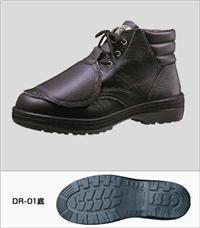 MIDORI绿安全/RT920/付保护甲安全鞋 RT920