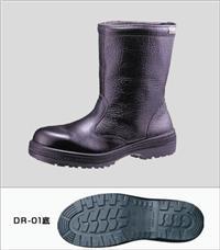 MIDORI绿安全/RT940/2层橡胶底安全鞋 RT940