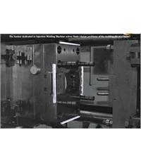 TAS-307MOLD树脂形成除电器