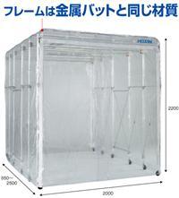 日本HOZAN宝三CL901收纳帐篷