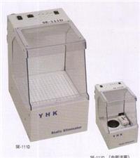 供应SE-110D桌面型离子清洁箱日本薮内YHK SE-110D