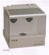 供应SE-413D/U桌面型离子清洁箱日本薮内YHK SE-413D/U