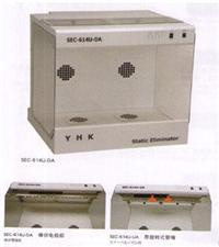 供应日本薮内YHK桌面型离子清洁箱SE-614U-DA SE-614U-DA