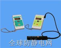 KASUGA/ 数显静电电位测试仪/KSD-1000  KSD-1000