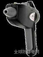 G-9自行发电式离子风枪