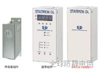 日本SSD静电监视测定器 STATIRON DL DL