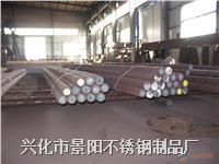本廠專業生產供應431不鏽鐵棒 常規