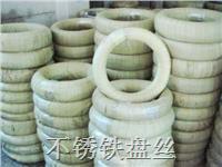 本廠專業生產410,430不鏽鐵盤絲 常規