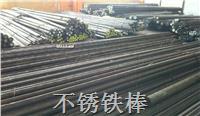 戴南不鏽鐵棒生產供應