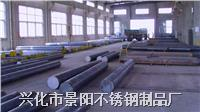 戴南各種材質不鏽鐵棒生產供應 常規