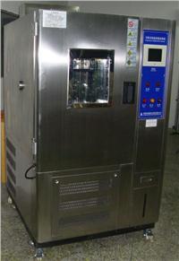 恒温恒湿试验箱特点 RTE-KHWS225
