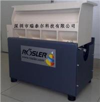 福建震动耐磨试验机 RTE-R180/530