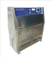 紫外试验箱 RTE-UV01A