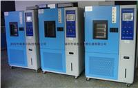 东莞快速温度变化试验箱  RTE-ks150